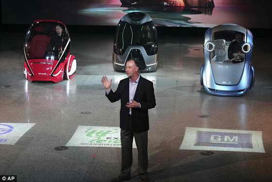 Электромобиль EN-V от General Motors