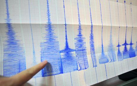 Тайвань землетрясение - 6,4 балла