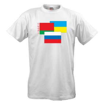 Украина Россия Белоруссия