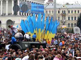 Украина. Праздник