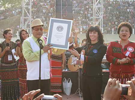 Вручение сертификата Книги рекордов Гиннеса