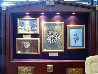 Выставка в Исламском культурном центре