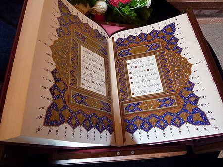 Тексты взяты из Корана