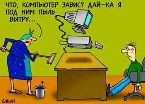 Прикол в офисе