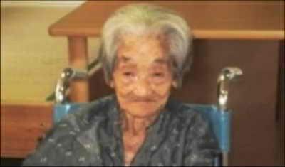 Kama Chinen - самая старая женщина в мире