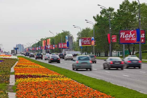 Парад на День Победы 9-го мая