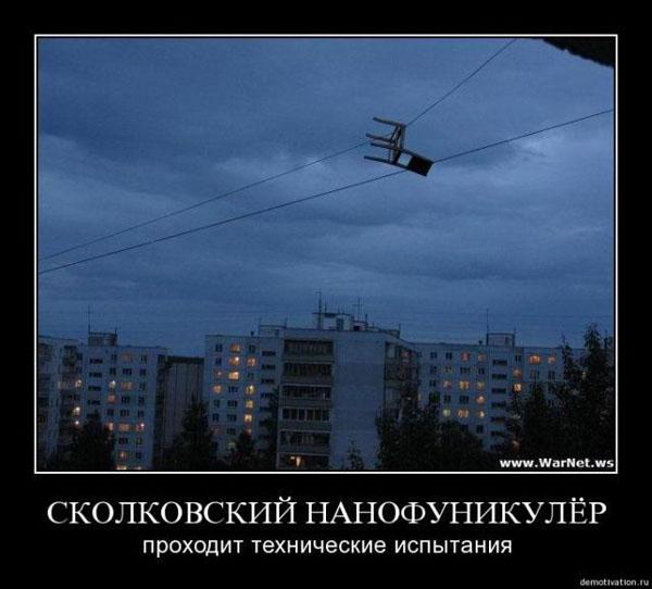 http://skuky.net/wp-content/uploads/2010/08/00ezqb3f.jpg