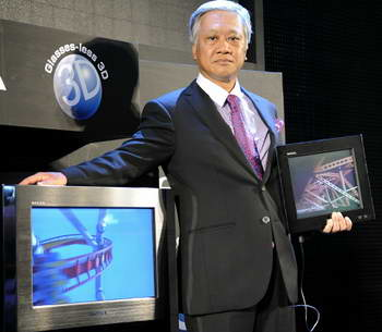 3-D телевизор