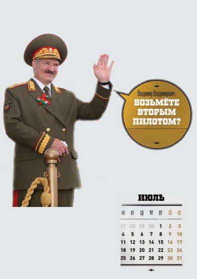 На новых белорусских деньгах будет орфографическая ошибка