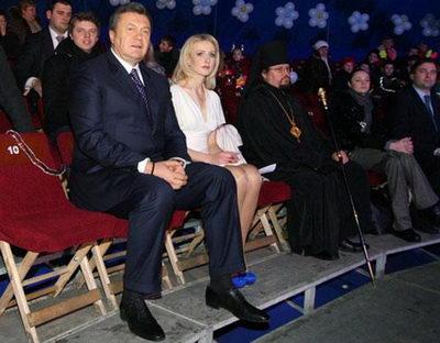 Янукович и Алена Березовская