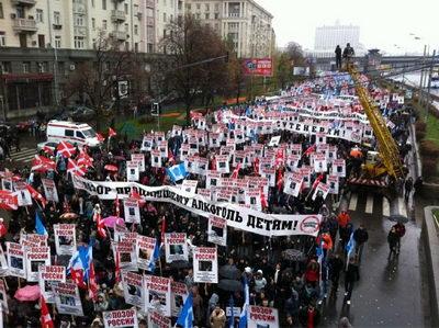 """В Москве проходит """"Русский Марш"""""""