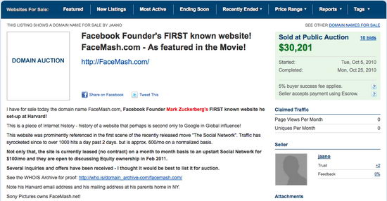 Сайт Марка Цукерберга FaceMash.com