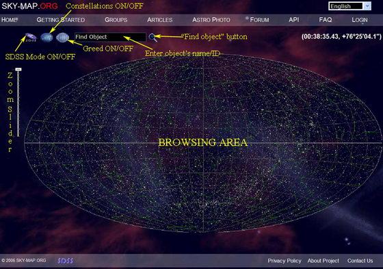 Сайт sky-map.org