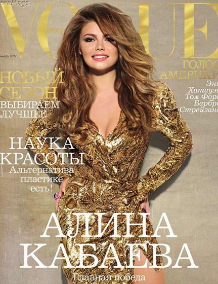 Алина Кабаева для Vogue