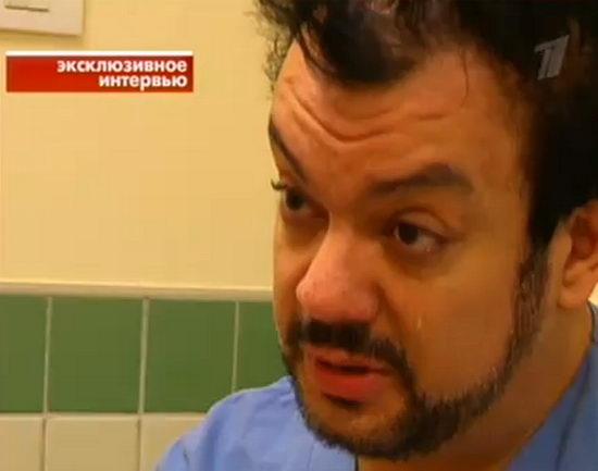 Плачущий Филип Киркоров