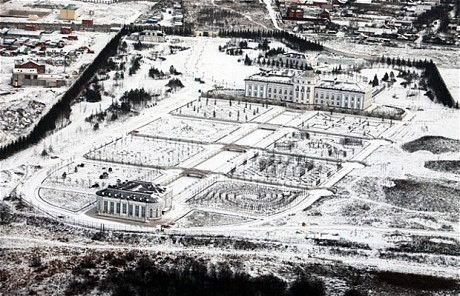 Таинственный дворец Истра Манор