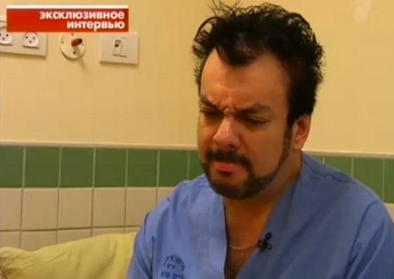 Филиппу Киркорову плохо