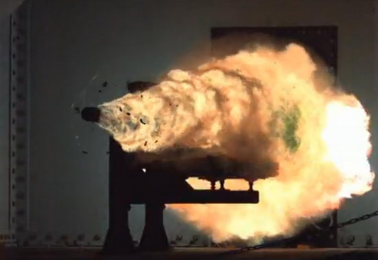 Выстрел пушки railgun