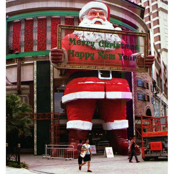 Самый большой Дед Мороз