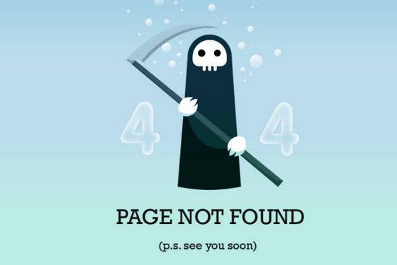 Одна из популярных страниц 404