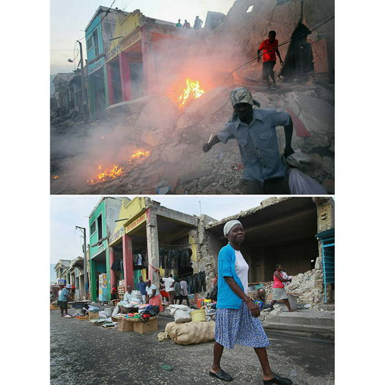 Разрушенная Гаити