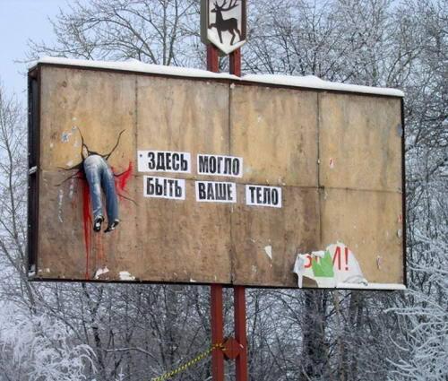 Реклама Нижний Новгород