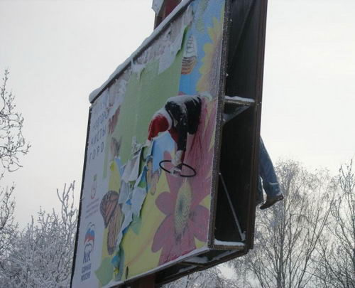 Нижний Новгород социальная реклама