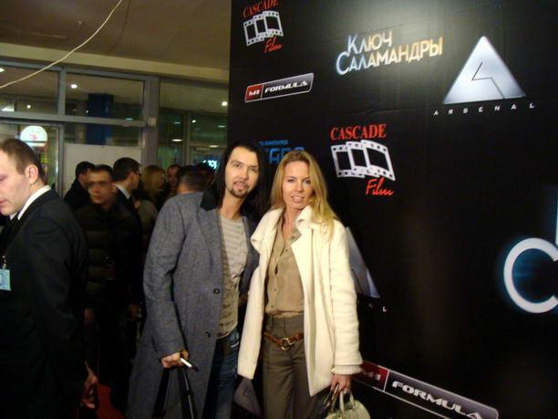 Дениса Клявера с женой