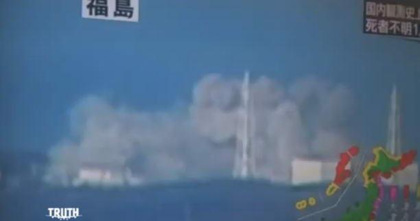Взрыв на АЭС Фукусима