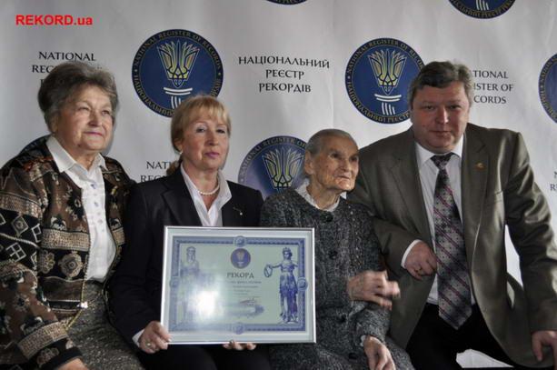 самая старая жительница Украины