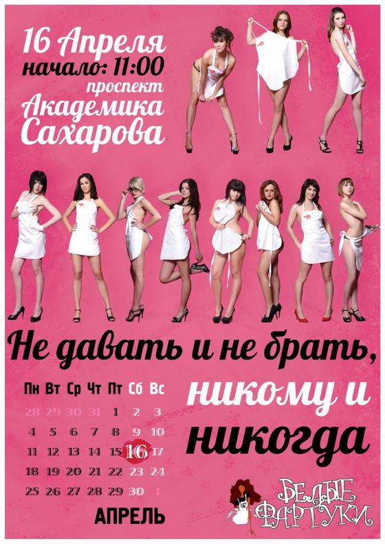 антикоррупционный календарь