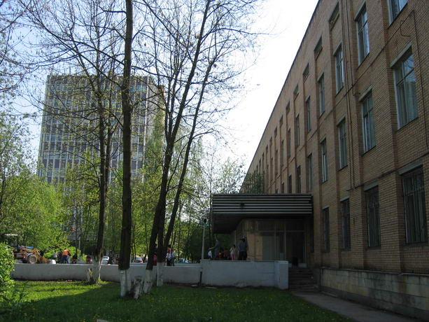 Московский физико-технический университет