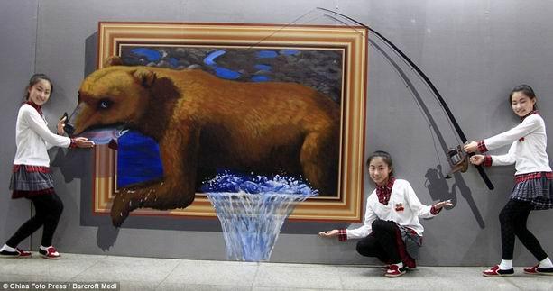 медведь художник Ай Вэйвэй