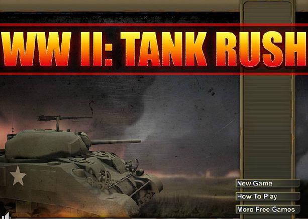 Атака танка