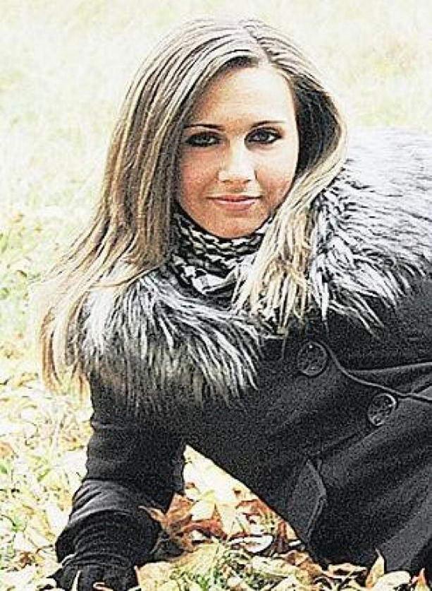 Дарья Абрамюк
