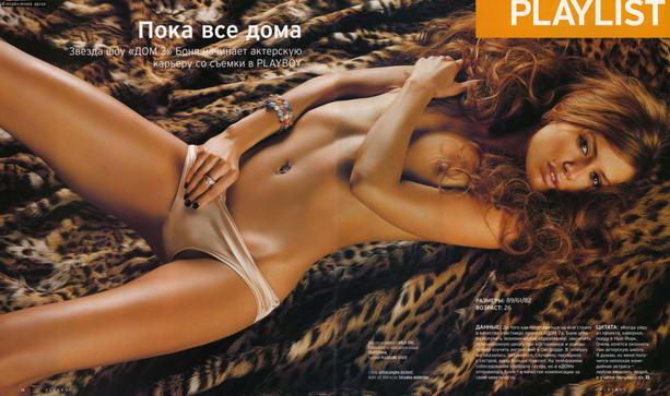 «Дом-2» голая Виктория Боня