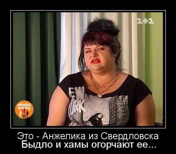 Ебу жену с криками