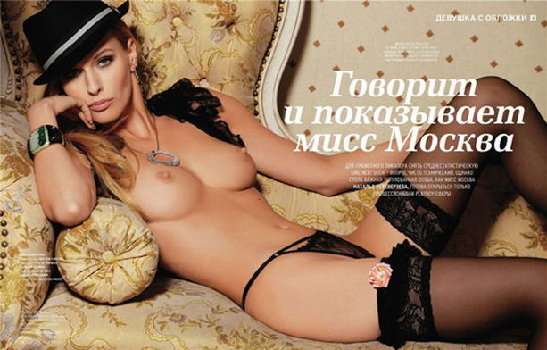 порно российских мужчин видео