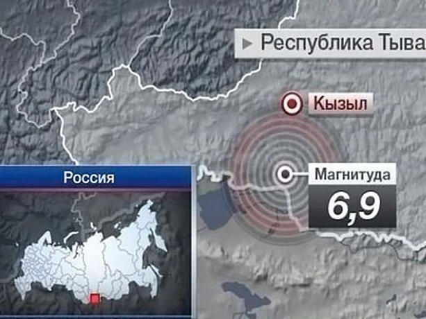 Землетрясение в Иркутске. Очевидцы зафиксировали на видео