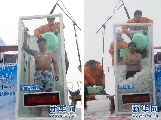 Ледяные люди