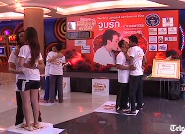 Самый долгий поцелуй в мире состоялся в Таиланде в День Святого Валентина