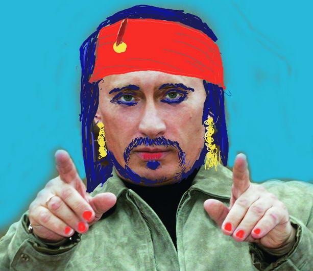 Путин Джек Воробей