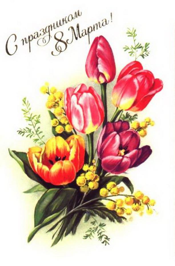 поздравление для оксаны на открытке