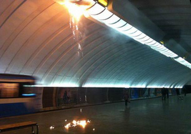 Станция метро Осокорки