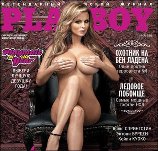 Анна Семенович Playboy