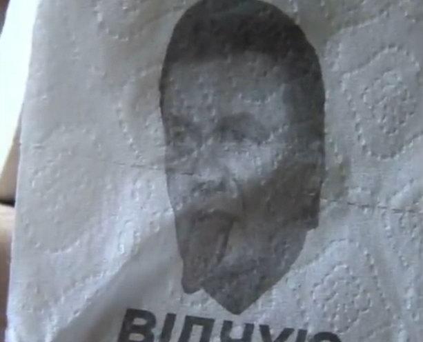 Янукович на туалетной бумаге