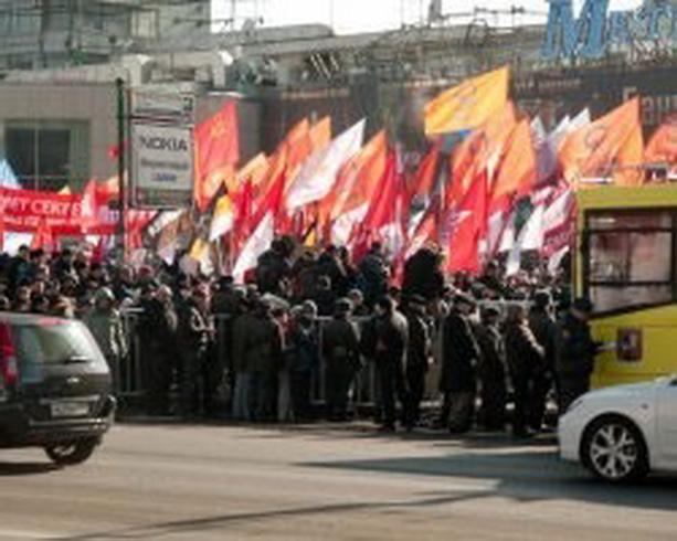 шествие оппозиция