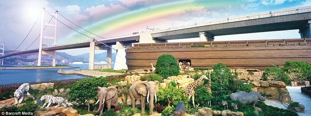 Ноев ковчег животные