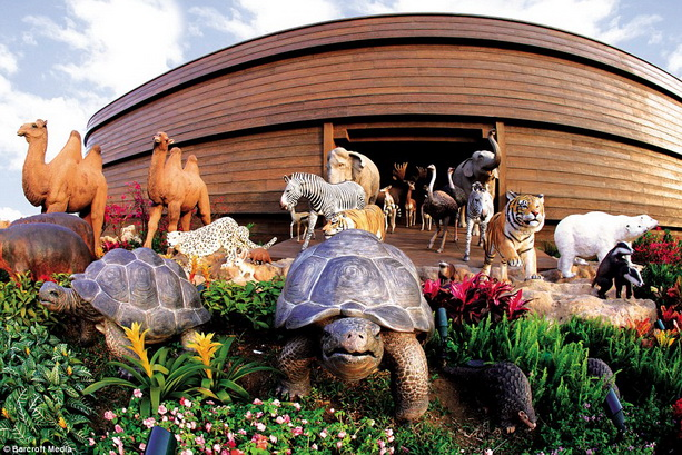 Ноев ковчег парк