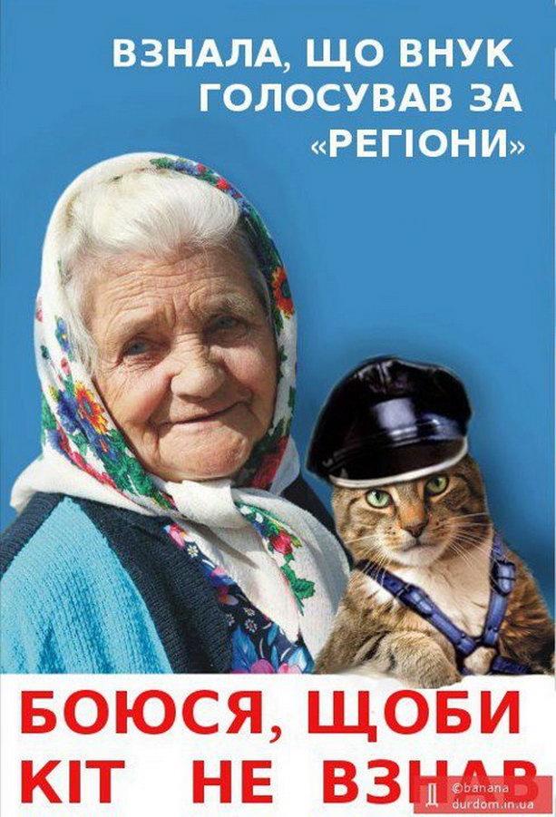 фотожаба и бабуля
